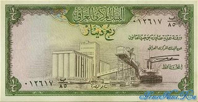 http://homonumi.ru/pic/n/Iraq/P-56-f.jpg