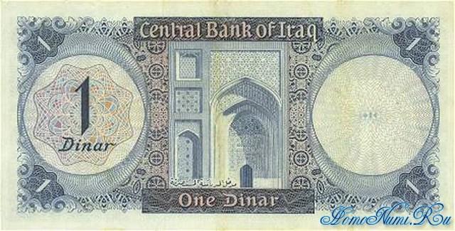 http://homonumi.ru/pic/n/Iraq/P-58-b.jpg