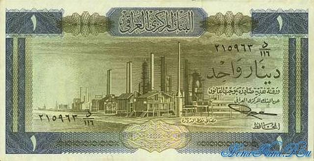 http://homonumi.ru/pic/n/Iraq/P-58-f.jpg
