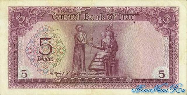 http://homonumi.ru/pic/n/Iraq/P-59-b.jpg
