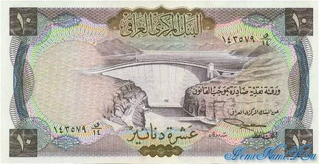 http://homonumi.ru/pic/n/Iraq/P-60-f.jpg