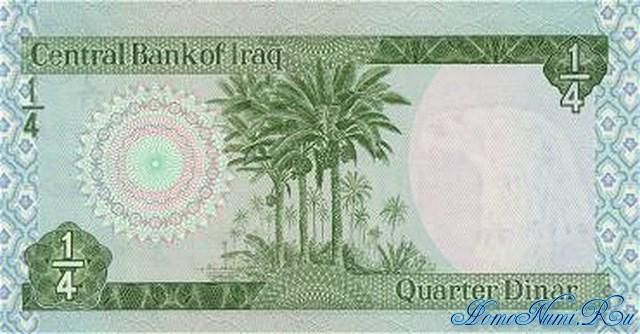 http://homonumi.ru/pic/n/Iraq/P-61-b.jpg