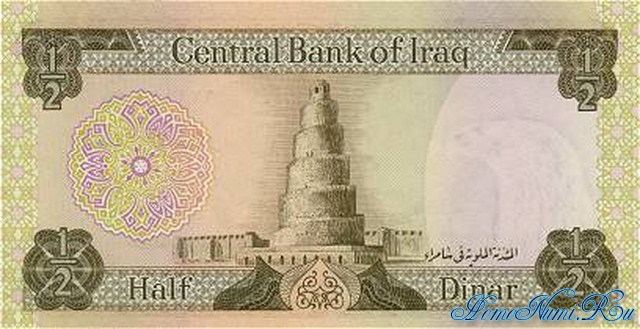 http://homonumi.ru/pic/n/Iraq/P-62-b.jpg