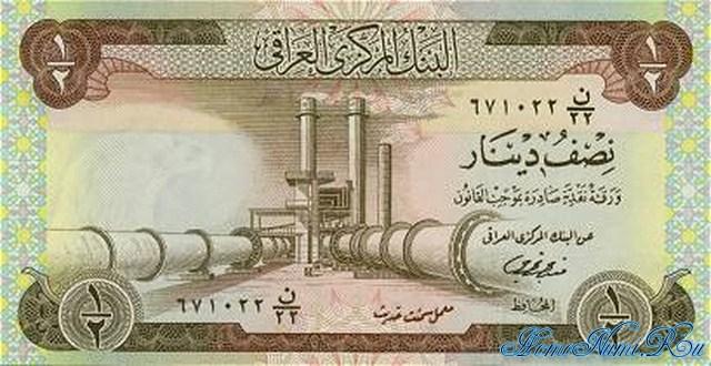 http://homonumi.ru/pic/n/Iraq/P-62-f.jpg
