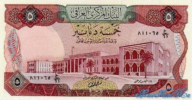 http://homonumi.ru/pic/n/Iraq/P-64-f.jpg