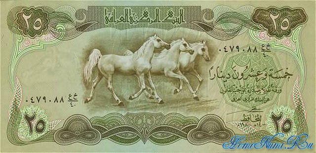 http://homonumi.ru/pic/n/Iraq/P-66-f.jpg