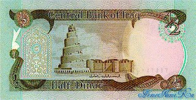 http://homonumi.ru/pic/n/Iraq/P-68-b.jpg