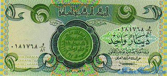 http://homonumi.ru/pic/n/Iraq/P-69-f.jpg