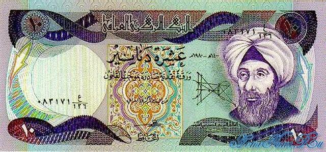 http://homonumi.ru/pic/n/Iraq/P-71-f.jpg
