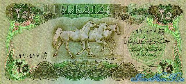 http://homonumi.ru/pic/n/Iraq/P-72-f.jpg
