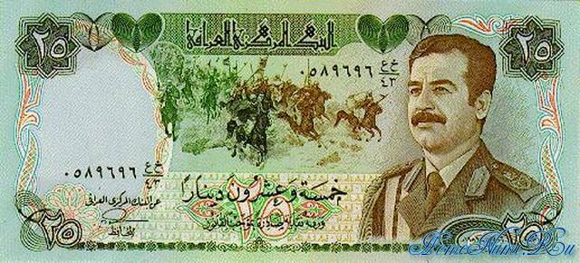 http://homonumi.ru/pic/n/Iraq/P-73-f.jpg