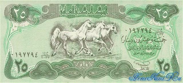 http://homonumi.ru/pic/n/Iraq/P-74-f.jpg