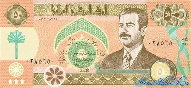 http://homonumi.ru/pic/n/Iraq/P-75-f.jpg