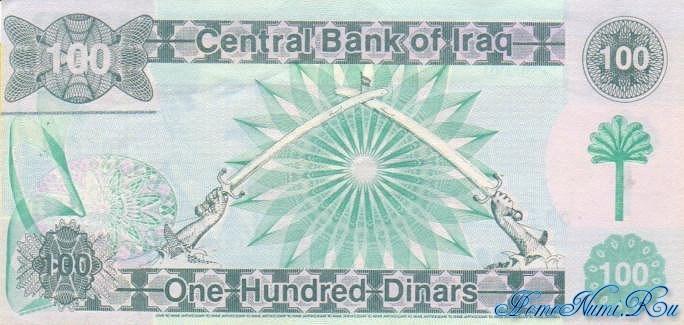 http://homonumi.ru/pic/n/Iraq/P-76-b.jpg