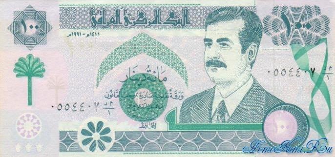 http://homonumi.ru/pic/n/Iraq/P-76-f.jpg