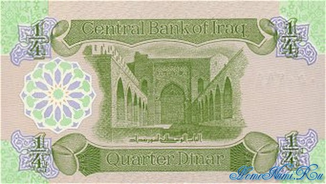 http://homonumi.ru/pic/n/Iraq/P-77-b.jpg