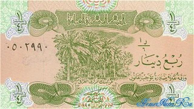 http://homonumi.ru/pic/n/Iraq/P-77-f.jpg