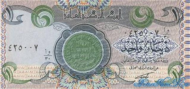 http://homonumi.ru/pic/n/Iraq/P-79-f.jpg
