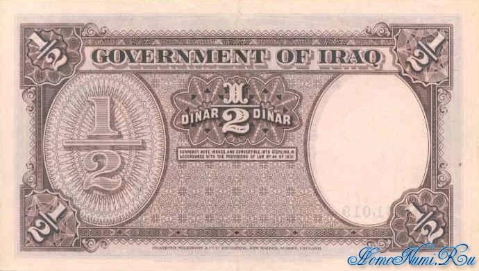 http://homonumi.ru/pic/n/Iraq/P-8-b.jpg