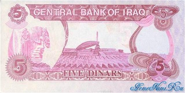 http://homonumi.ru/pic/n/Iraq/P-80a-b.jpg