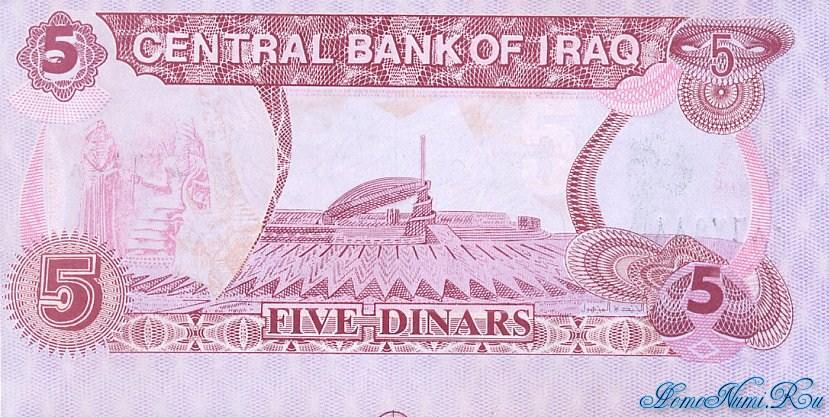 http://homonumi.ru/pic/n/Iraq/P-80c-b.jpg