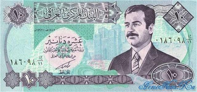 http://homonumi.ru/pic/n/Iraq/P-81-f.jpg