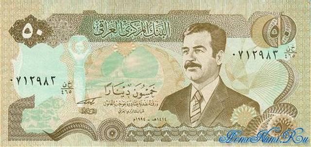 http://homonumi.ru/pic/n/Iraq/P-83-f.jpg