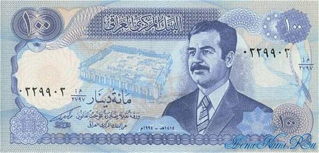 http://homonumi.ru/pic/n/Iraq/P-84-f.jpg