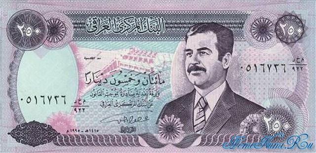 http://homonumi.ru/pic/n/Iraq/P-85-f.jpg