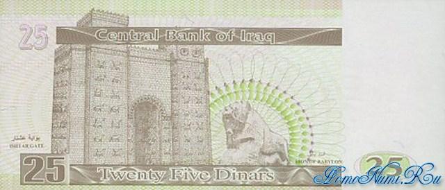 http://homonumi.ru/pic/n/Iraq/P-86-b.jpg