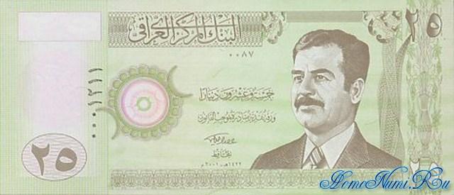 http://homonumi.ru/pic/n/Iraq/P-86-f.jpg