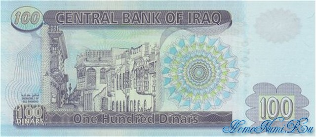 http://homonumi.ru/pic/n/Iraq/P-87-b.jpg