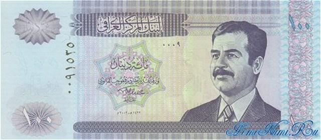 http://homonumi.ru/pic/n/Iraq/P-87-f.jpg