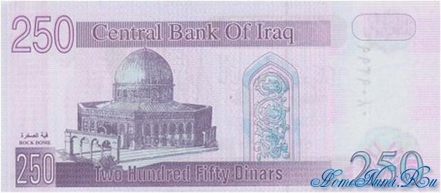 http://homonumi.ru/pic/n/Iraq/P-88-b.jpg