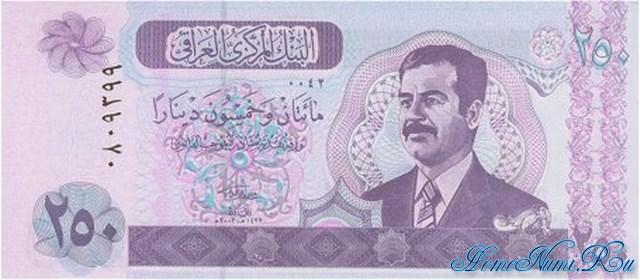 http://homonumi.ru/pic/n/Iraq/P-88-f.jpg