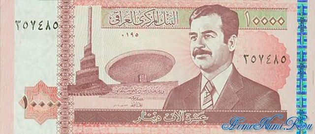http://homonumi.ru/pic/n/Iraq/P-89-f.jpg