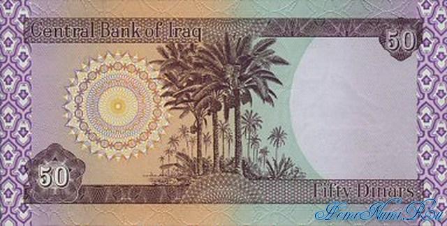 http://homonumi.ru/pic/n/Iraq/P-90-b.jpg