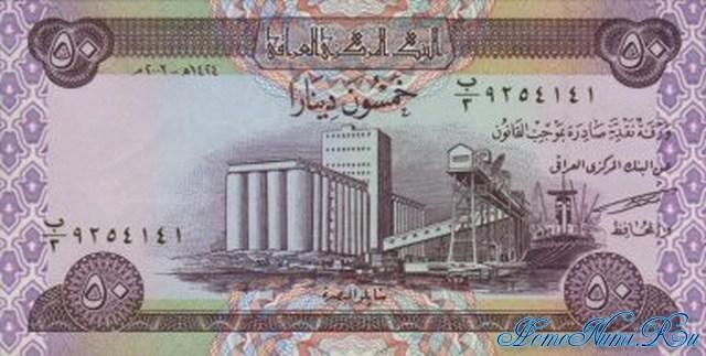 http://homonumi.ru/pic/n/Iraq/P-90-f.jpg