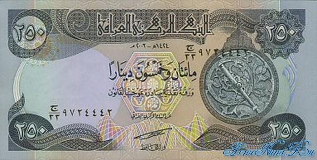 http://homonumi.ru/pic/n/Iraq/P-91-f.jpg