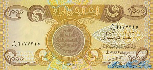 http://homonumi.ru/pic/n/Iraq/P-92-f.jpg