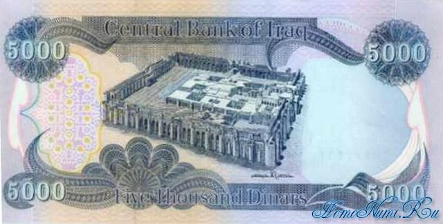 http://homonumi.ru/pic/n/Iraq/P-93-b.jpg