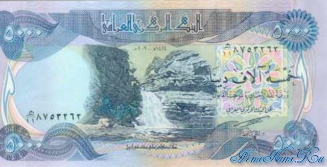 http://homonumi.ru/pic/n/Iraq/P-93-f.jpg