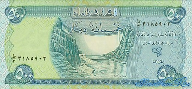 http://homonumi.ru/pic/n/Iraq/P-New-f.jpg
