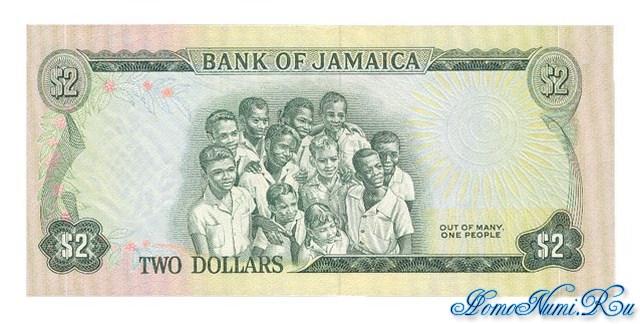 http://homonumi.ru/pic/n/Jamaica/P-55-b.jpg