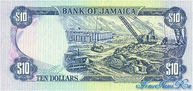 http://homonumi.ru/pic/n/Jamaica/P-71e-b.jpg