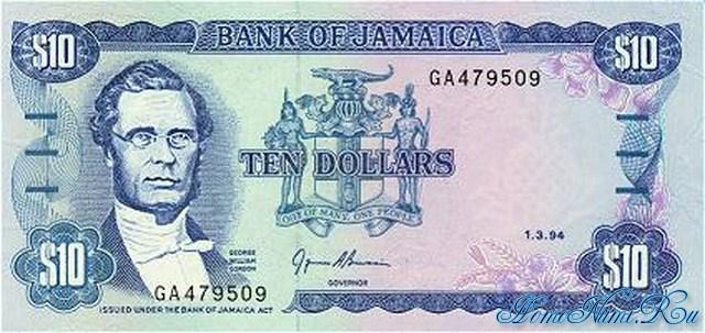 http://homonumi.ru/pic/n/Jamaica/P-71e-f.jpg