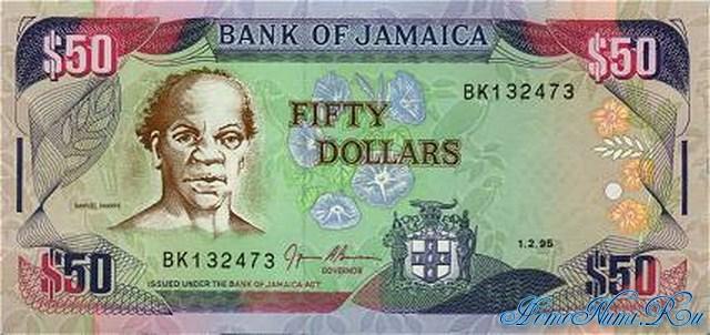 http://homonumi.ru/pic/n/Jamaica/P-73c-f.jpg
