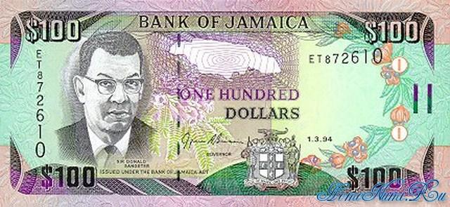 http://homonumi.ru/pic/n/Jamaica/P-75-f.jpg
