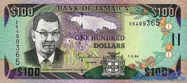 http://homonumi.ru/pic/n/Jamaica/P-76a-f.jpg