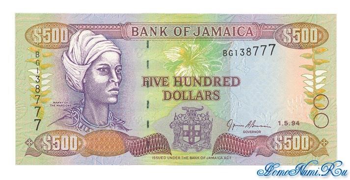 http://homonumi.ru/pic/n/Jamaica/P-77-f.jpg